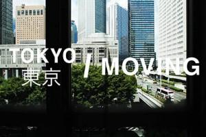 Tokyo Moving 3;4_400